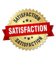 satisfaction round isolated gold badge vector image vector image