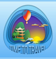 time to travel emblem template sunset with hot vector image vector image