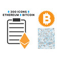 ethereum contract flat icon with collection vector image vector image