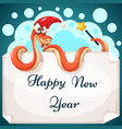funny cute crazy snake characters happy new vector image vector image