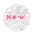 hand drawn mongolian concept vector image vector image