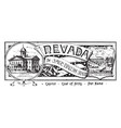 state banner nevada sage brush state vector image vector image