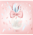 white egg with sweet pink bunny bow vector image vector image