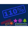 110 Percent Rubber Stamp vector image vector image