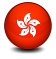 A ball with the flag of Hongkong vector image vector image