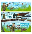 hunt open season animals hunter adventure vector image vector image