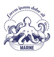 marine big octopus with tentacles monochrome vector image