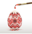 decorative easter egg and paintbrush vector image vector image