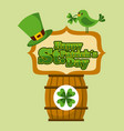 happy st patricks day greeting invitation card vector image