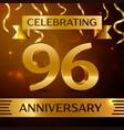 ninety six years anniversary celebration design vector image vector image