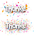 Thanks paper banners vector image vector image