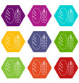 bread wheat icons set 9 vector image vector image
