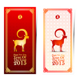 chinese new year template5 vector image vector image