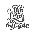 hand lettering lord is on my side biblical vector image vector image