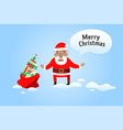 merry christmas santa claus with a sack of gifts vector image