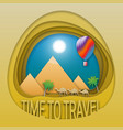 time to travel emblem template pyramids camels vector image vector image