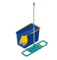 house and apartment cleaning service icon modern vector image vector image