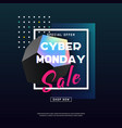 cyber monday media concept banner vector image vector image