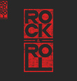 Rock and roll concert musical poster background vector image