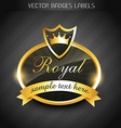 royal label vector image vector image