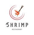 shrimp for seafood restaurant logos vector image vector image