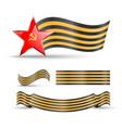soviet union symbolic set vector image