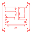 Chinese style border decoration element for design vector image