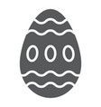easter egg glyph icon food and easter decoration vector image vector image