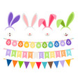 easter party decoration elements vector image vector image