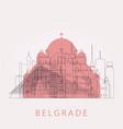 outline belgrade skyline with landmarks