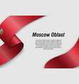 waving ribbon or banner with flag region russia vector image