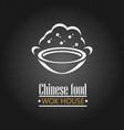 concept of oriental menu udon soba snack express vector image vector image
