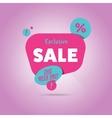 exclusive sale advertisement promo banner vector image