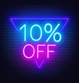 10 percent off neon lettering on brick wall vector image vector image