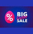 big easter sale vector image