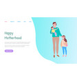 mother standing with son and daughter web vector image vector image