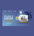 ship in bottle boat in miniature landing vector image vector image