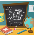 back to school collection of school supplies vector image