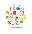 cleaning service logo or branding element flat vector image