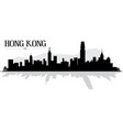 hong kong china skyline silhouette vector image