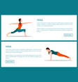 yoga body and mind exercises color banner vector image