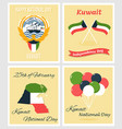 greeting card for kuwait national day vector image