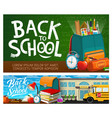back to school education supplies bag chalkboard vector image vector image