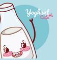 cute yoghurt kawaii cartoon vector image