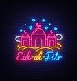 festive of eid-al-fitr neon vector image vector image