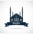 ramadan kareem mosque sign greetings background vector image