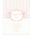 romantic flower invitation card vector image vector image