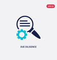two color due diligence icon from human resources vector image