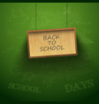 education school template vector image