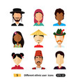 international man and woman people avatar icon vector image vector image